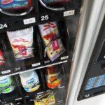 Necta MELODIA distributore automatico Snack&Food spirali